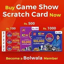 Bol game show scratch card