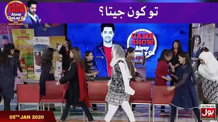 Game Show Aisay Chalay Ga